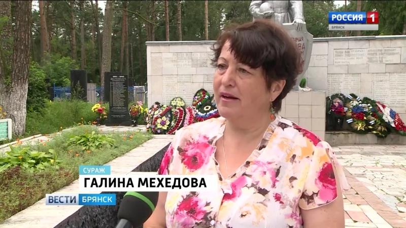 В Сураже установили памятник освободителям
