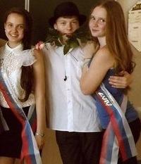 Александр Бежан, 9 декабря , Москва, id103490165