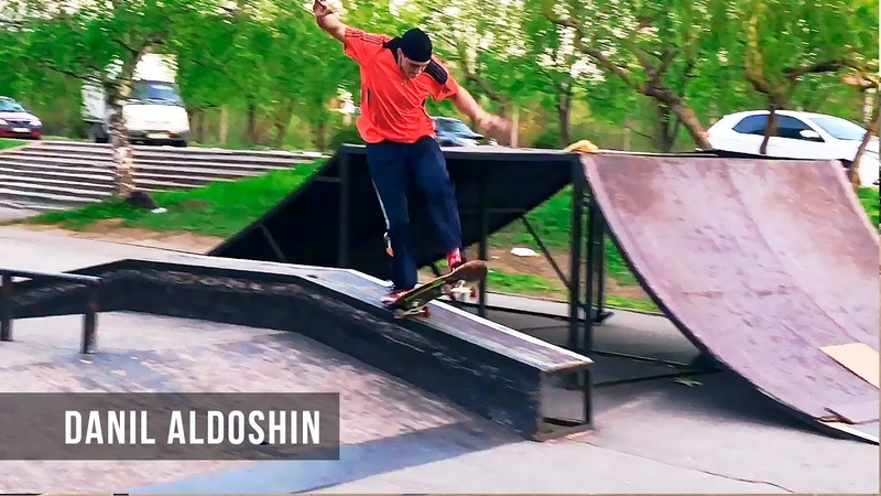 Stuff Flow Данил Алдошин насыпает в убитом гетто скейтпарке Ghetto Skatepark Session