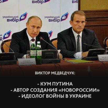 Санкции с РФ могут быть сняты только в случае полного выполнения Минских договоренностей, - Олланд - Цензор.НЕТ 5456