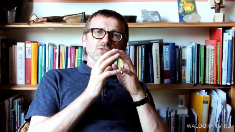 Игрушки и игры Сергей Ивашкин - педагог-психолог