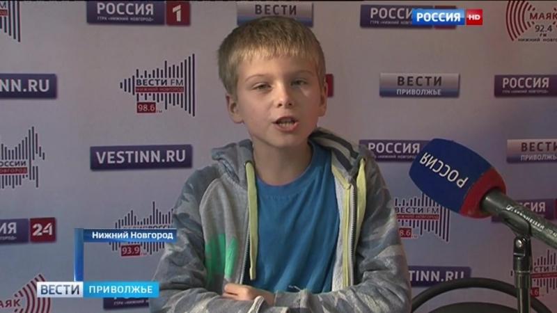 Алеша Абашин. Мастер-класс от ГТРК Нижний Новгород
