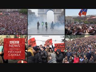 Протесты - 2018: самые яркие кадры