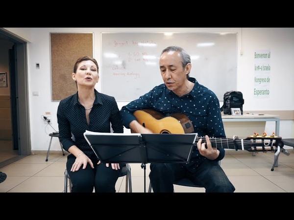 Al Vi - Israela kanto Al Tishali de Gil Vain en Esperanto