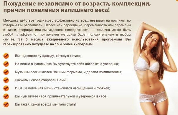 Как набрать вес девушке в домашних условиях Как
