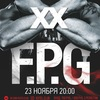 23/11 | F.P.G | ХХ лет | Клуб КОТЁЛ