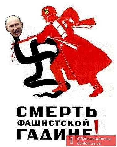 Украинцы назвали Януковича самым отрицательным политическим деятелем за всю историю, - опрос - Цензор.НЕТ 3019