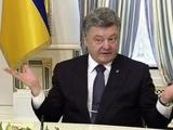 Порошенко опозорился, сделав три ошибки в первой строке гимна Украины - Вести 24