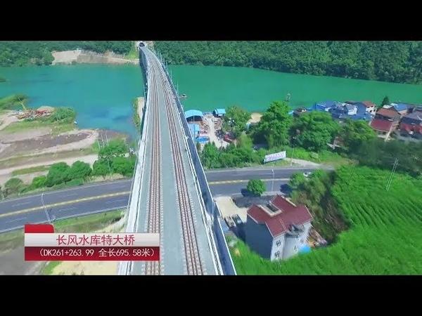 Jiujiang to Quzhou HSR Aerial九景衢铁路(浙江段)全线航拍