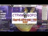 KhovanskyToday. Twitch. (Стримим на кинокамеру №4) 25/07/2016