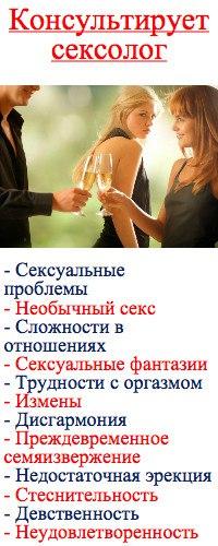 не предлагает замуж