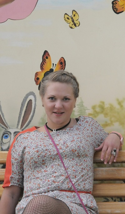 Мария Габенко, 29 октября , Белгород, id60930999