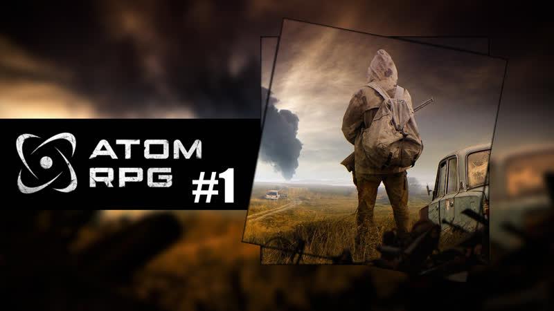 ATOM RPG (Совковый пи@ц) [Серия 1]