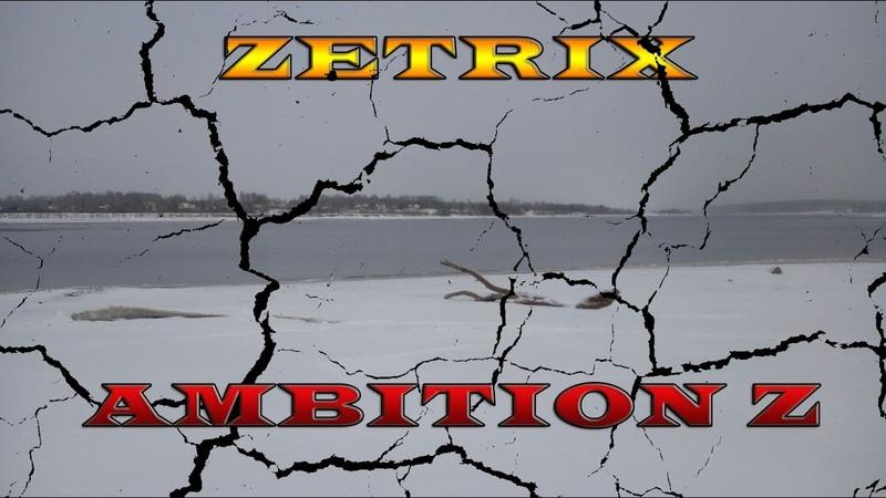 Zetrix Ambition Z 862M снова в деле. Небольшая рыбалочка перед работой