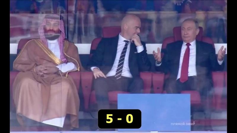 Реакция Путина на голы во время матча Россия - Саудовская Аравия