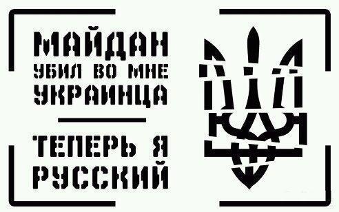 """Журналиста из Коломыи, похищенного боевиками в Славянске, избивал """"Беркут"""": спрашивали о Майдане, - жена - Цензор.НЕТ 3906"""