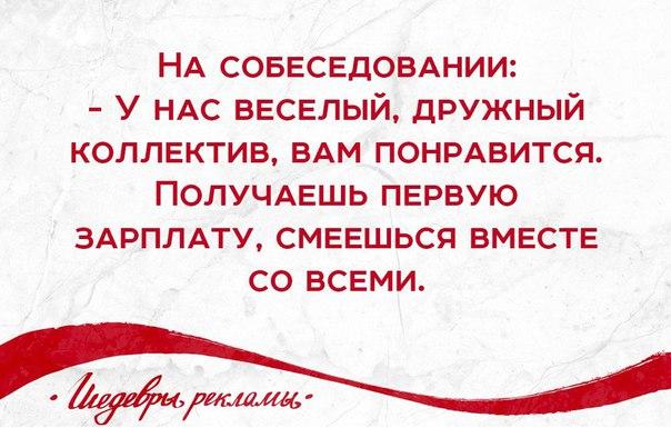https://pp.vk.me/c543103/v543103715/c4eb/RQovGgrqmXQ.jpg