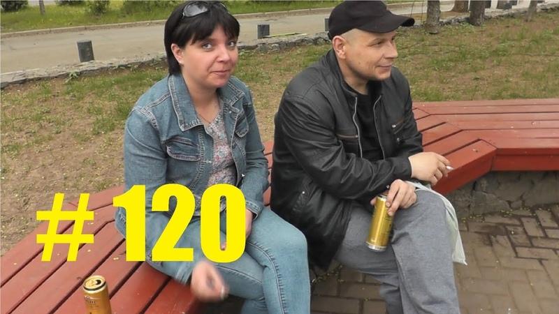 Трезвые Дворы. Братск. выпуск № 120