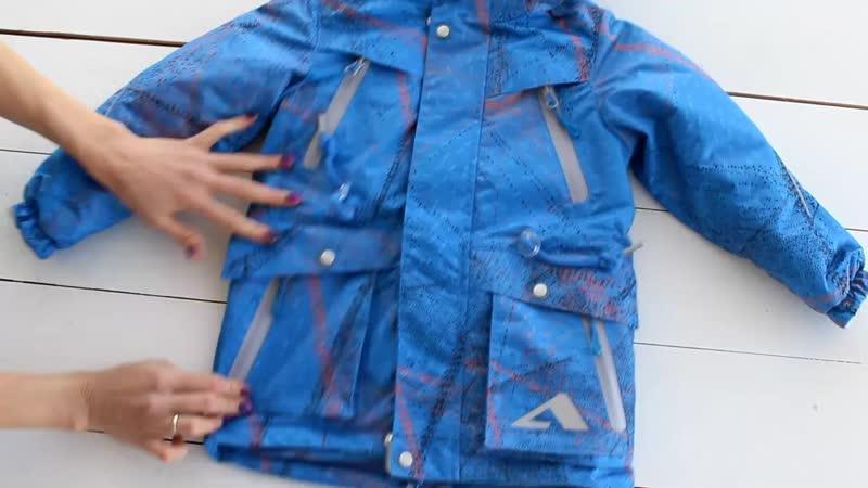 Куртка утепленная из мембранной коллекции OLDOS ACTIVE.