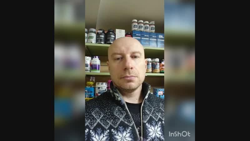 Килоспорт лайт обзор Maxler черничный маффин
