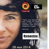 28 мая/Единственный концерт Перукуа в Москве!