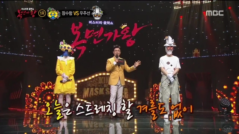 · Show|Cut · 180722 · OH MY GIRL (Binnie) · MBC King of Mask Singer ·