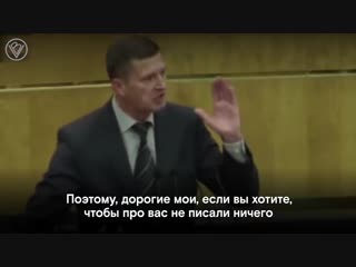 С. Иванов: Если мы дурака не будем называть дураком, он от этого дураком быть не перестанет