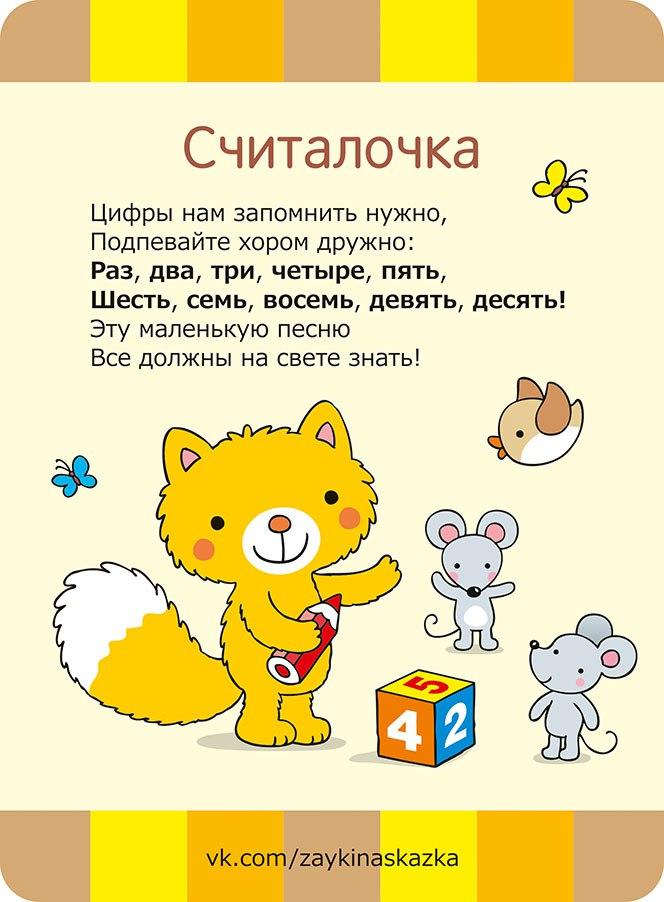 https://pp.vk.me/c543105/v543105737/1844f/ByYZPYotlYk.jpg