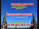 05 декабря _17.40_Работа в Нижнем Новгороде_Телевизионная Биржа Труда