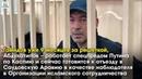 В Дагестане сносят дом экс главы Дагестана Рамазана Абдулатипова