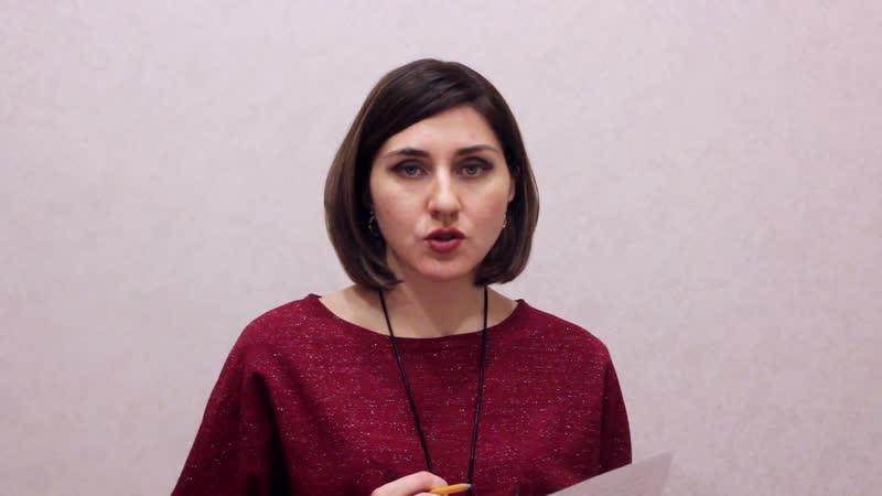 2017-11-25 Ролик по психологии К.Купцова_fhd