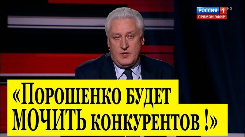 Российский эксперт ПРОГНОЗИРУЕТ Украине большой КОШМАР!