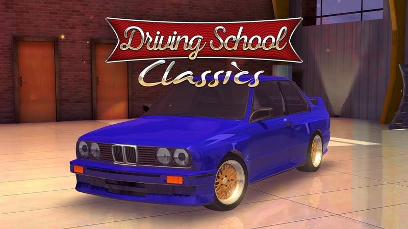 Driving School: Classics - Геймплей   Трейлер