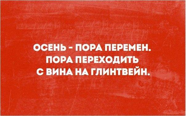 https://pp.vk.me/c7010/v7010585/5146/-tuF8R0s0x4.jpg