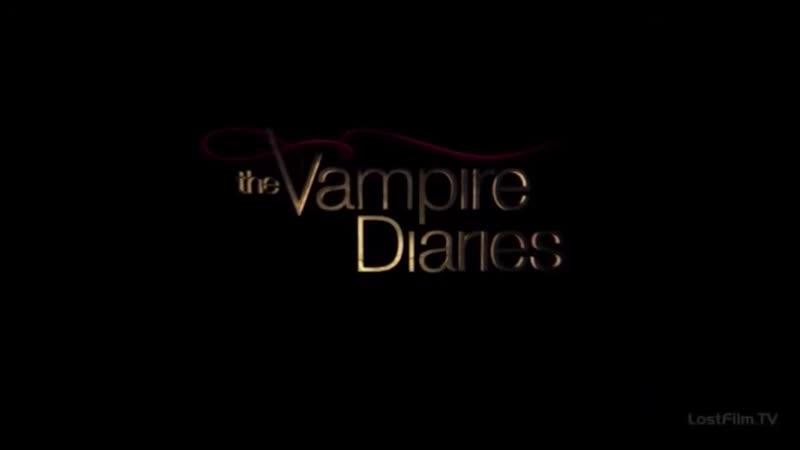 Дневники вампира 8 Сезон 23 серия