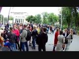 Харьков, Парк Горького, Культурный Weekend, часть 1 Сбор в коллонну