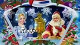 К нам приходит Новый Год Красивое поздравление Лучшие новогодние песни