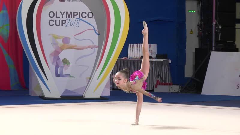 Савинова Ксения OLYMPIC CUP 2018