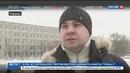 Новости на Россия 24 • Альтернативы нет: блокада поставок угля из Донбасса лишит Украину света и тепла