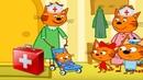 Три Кота Игры в Доктора 12 Поможем Вылечить Котиков мультик для детей про животных