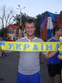 Серый Душейко, 26 марта , Кировоград, id61969368