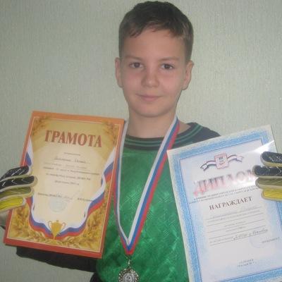 Данил Соломанин, 30 мая 1993, Чернушка, id159199637