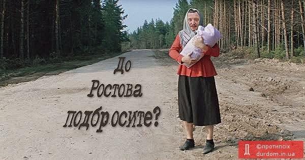 Кучма прибыл в Минск на переговоры контактной группы по Донбассу, - СМИ - Цензор.НЕТ 8356