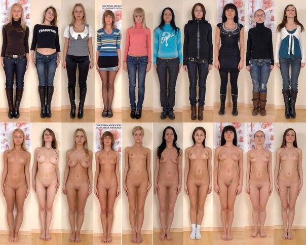 фото голых в девушек в костюме