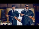 Fat Buddies (胖子行动队, 2018) action comedy trailer