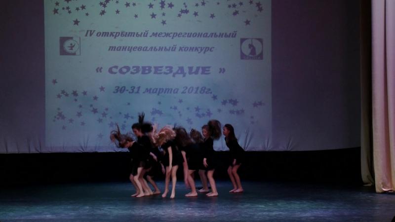 « Пути» Коллектив « Дюка»