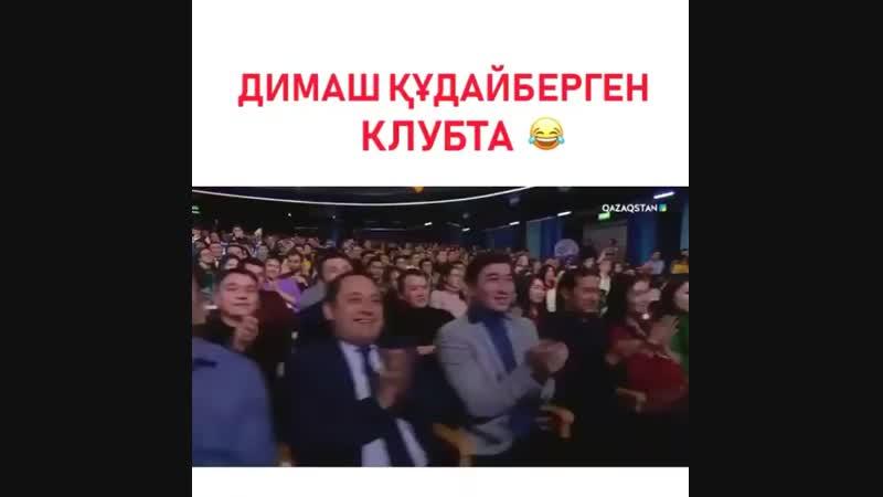 Kazan_bas_20181212231716.mp4