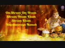 Kubera Mantra 108 Times ¦ Popular Kubera Mantra To Attract Money, Wealth Cash ¦ कुबेर मंत्रा
