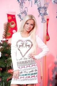 Нелли Майями, 20 января 1996, Тольятти, id205472100