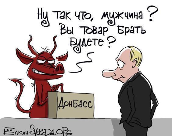 Из-за военных действий остановились все химические и коксохимические предприятия Донбасса, - СНБО - Цензор.НЕТ 201